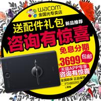 wacom pth860pro数位板手绘板学电脑绘画板动漫ps漫画电子绘图板