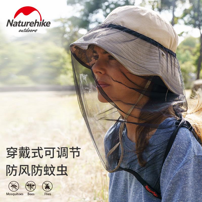 NH挪客防蚊头套钓鱼防晒网纱面罩防蜂养蜂帽钓鱼登山网罩护头网帽
