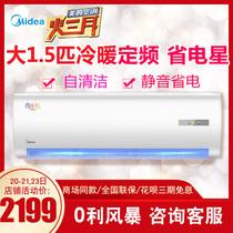 匹家用定频冷暖壁挂式无氟空调1.501JDM3335GWKFR海尔Haier