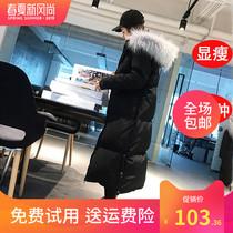 工装女2018棉袄韩版中长款学生冬季时尚过膝新款加厚外套羽绒棉服