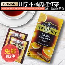 俄罗斯进口努丽公主果味红茶肯尼亚每盒25小袋水果茶满38多省包邮