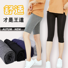 Summer safety pants women wear modale thin high waist five-point pants, tight large size seven-point underpants