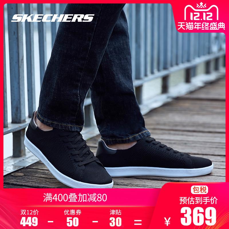Skechers/斯凯奇MARK NASON男鞋绑带休闲鞋 时尚板鞋运动鞋 68581