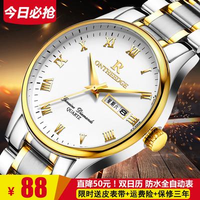 概念手表男土防水超薄钢带石英韩版男表学生非天王星机械男士手表哪个品牌好