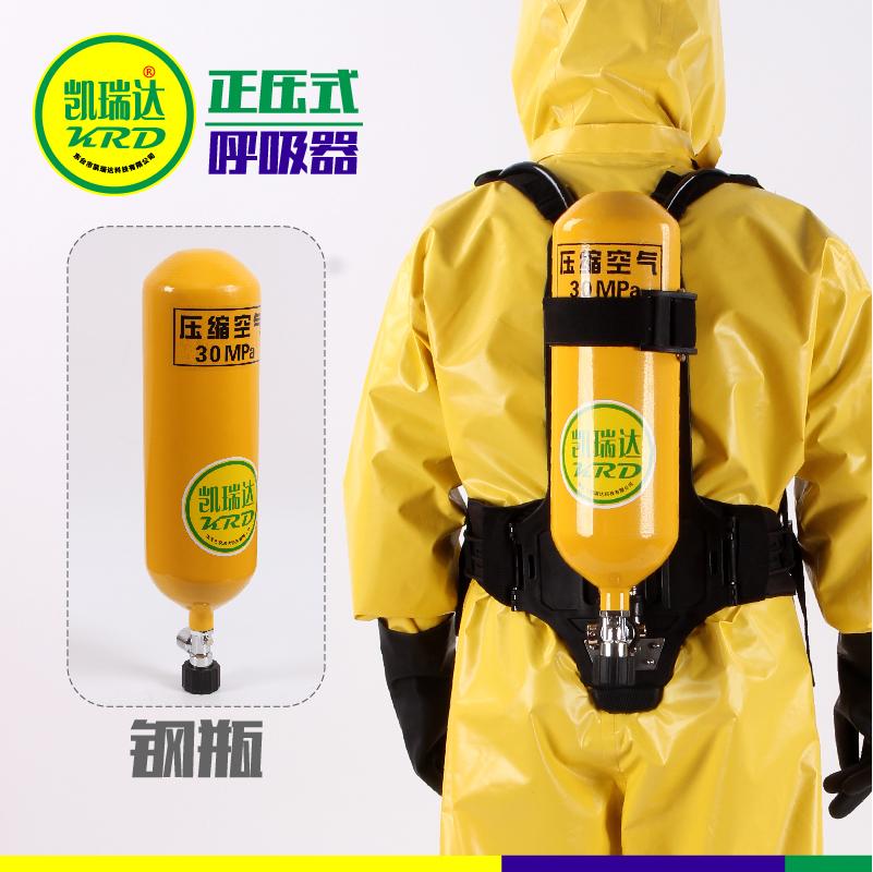 凯瑞达 自吸式正压式空气呼吸器 消防过滤式自救器5/6L钢瓶不带3c