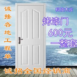 木门室内门房门定制免漆门烤漆门卧室门套装门定制门复合门实木门图片