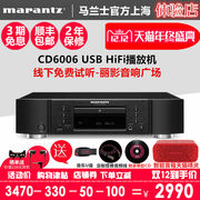Marantz/Marantz CD6006 home CD machine hifi music fever player disc player imported pure CD player player fever home lossless sound quality U disk player