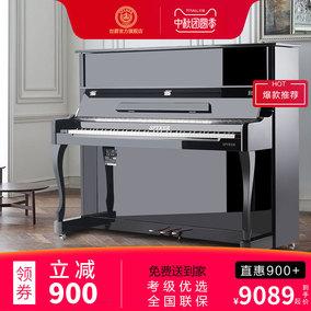 SPYKER英国世爵 全新立式钢琴 88键重锤电钢琴教学电钢琴HD-L123