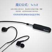 领夹式无线耳机蓝牙接收器4.1车载音箱aux音频线适配器音响转换器