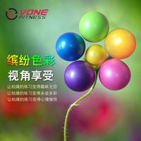 VONE small yoga ball 15 Pilates ball 20 thick explosion-proof 25 hips 30 beginner 40CM yoga trumpet