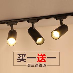 射灯led轨道灯服装店20w30w明装导轨灯展厅超亮节能暖光cob轨道灯