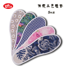 Cotton Thousand-Layer Cloth Men and Women Traditional Hand-made Sweat Absorption, Air Permeability, Foot Odor Absorption, Shock Absorption, Cotton Deodorization, Men and Women's Shoe-insole Packing
