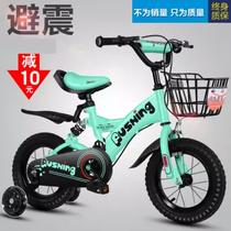 新款科技儿童自行车女孩公主款3-6-7-8-9-10岁童车小男孩女折后座