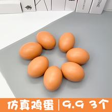 涂鸦情景道具幼儿园礼物 逼真木质仿真鸡蛋玩具 整蛊木制鸡蛋手绘