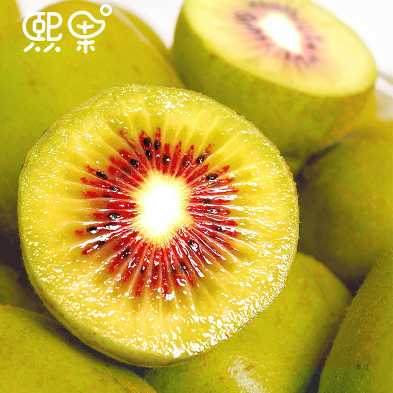 四川蒲江红心猕猴桃奇异果大果弥猴桃当季新鲜水果 买1送1共约5斤