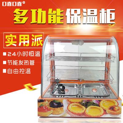 食品展示柜玻璃