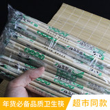 Disposable chopsticks bamboo chopsticks convenient tableware day chopsticks commercial with toothpicks 2000 double independent packaging