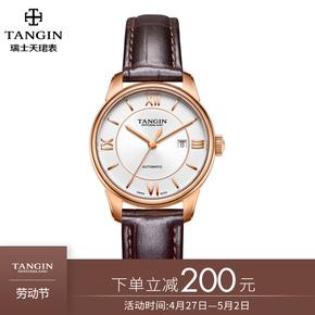 进口瑞士tangin正品天珺手表女皮带商务时尚防水全自动机械表7029