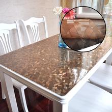 软玻璃PVC桌布加厚2mm铺桌子桌面垫子透明餐桌防烫防水塑料水晶板