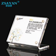 L型台卡强磁台签 盛雅 亚克力桌台牌展示牌价格牌 55mm横式