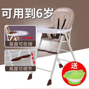 宝宝餐椅可折叠多功能便携式儿童婴儿吃饭学坐椅餐桌座椅子可调节