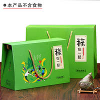 Dragon Boat Festival gift box packaging box high-end creative gift box hotel portable specialty outer box wholesale custom