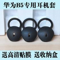 替换y30耳棉收纳盒耳机包配件k404耳套皮套px90头戴式通用q460耳罩k450耳机套k430海绵套爱科技k420akg博音