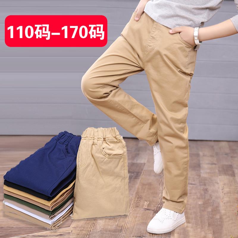 中大男童純棉長褲