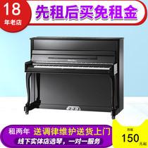三益钢琴家用初学孩子考级SAMICK韩国原装进口二手