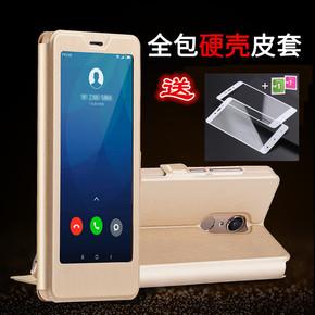 红米Note5手机壳小米note5A保护套红米5plus翻盖皮套五软外壳男女