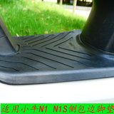 For Maverick N1 N1S electric car accessories waterproof non-slip all-pack edg-side extended pedal foot pad