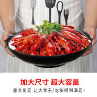 Melamine black spicy crayfish plate creative personality hotel special plate plastic seafood sashimi platter