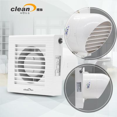 防雨防水 强力静音4寸排气扇 窗式 防蚊虫换气扇 墙壁浴室卧A6