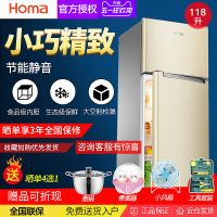 商用家用小冰箱