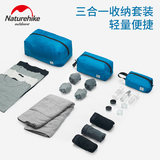 NH move three-in-one storage bag clothes packing bag small folding waterproof travel multi-function baggage sorting bag