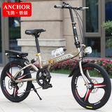飞鸽铁锚折叠自行车16寸20寸变速碟刹儿童学生男女式小轮迷你单车