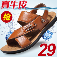 New style sandals, men's casual shoes, summer skid-proof leather sandals, leather top leather, men's beach shoes