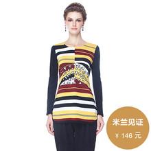玖姿集市店 官方正品女装 专柜2017春冬中长款套条纹头毛衫