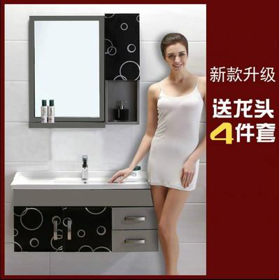 不锈钢浴室柜组合 卫浴柜 吊柜 洗脸盆柜 浴柜 60/70/80cm/公分