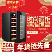 vnice威尼斯18支电子红酒柜恒温酒柜冷藏柜茶叶柜家用冰吧小型