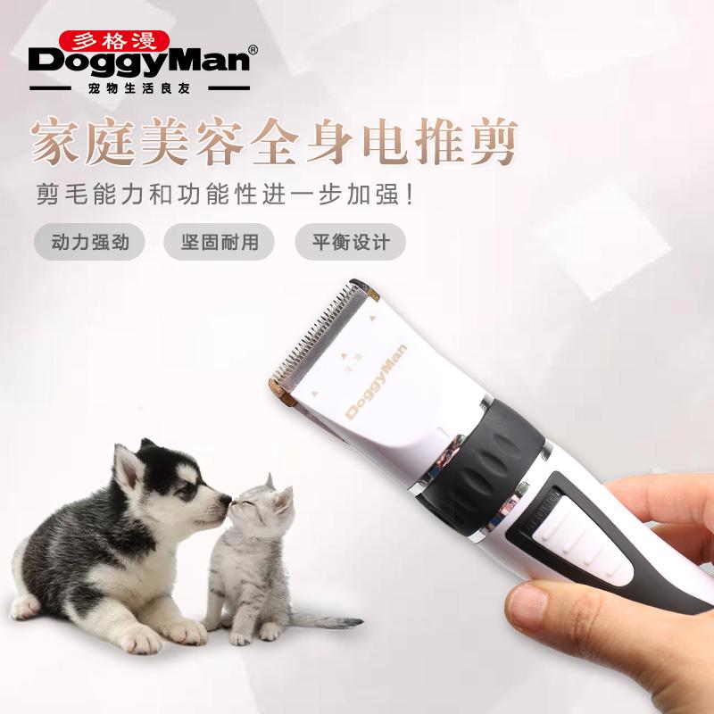 Услуги для домашних животных Артикул 584121699904