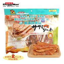 日本多格漫无添加鸡小胸干500g 大包装整只鸡小胸肉烤制狗零食