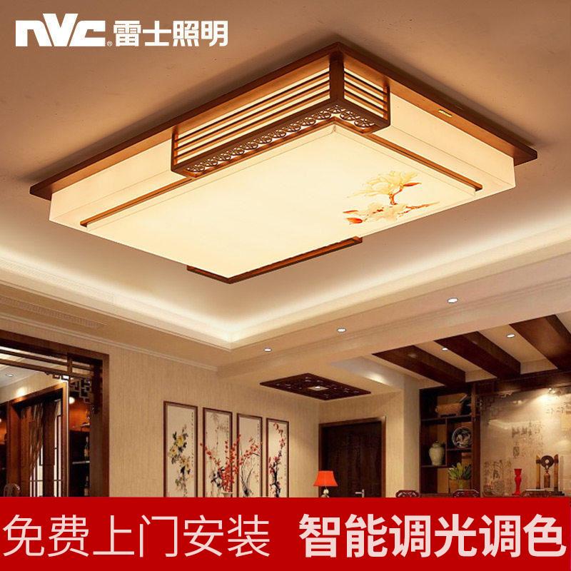 雷士照明LED新中式吸顶灯客厅长方形中式灯具套餐客厅实木中国风
