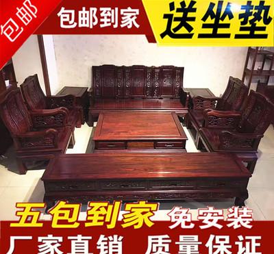 小户型红木沙发最新报价