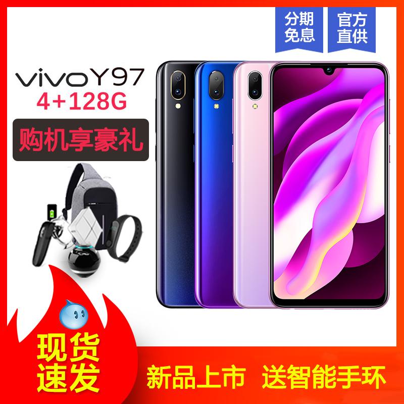 vivo Y97手机水滴屏 新品vivoy97 vivoy93 y81s y85 x23 z3手机