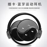 跑步耳机运动蓝牙无线运动型MP3挂耳式头戴式插卡MP3播放器双耳