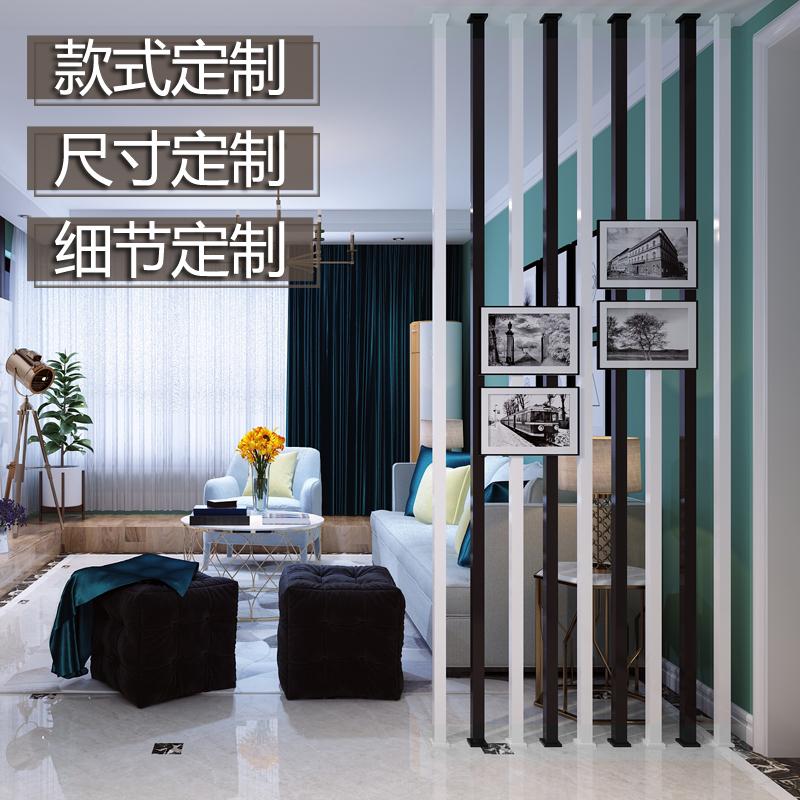 客厅隔断墙 现代