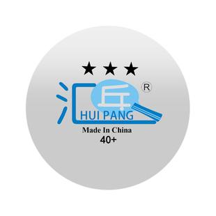 汇乓40+乒乓球 三星球 乒乓球发球机专用原装球 训练球  100个装