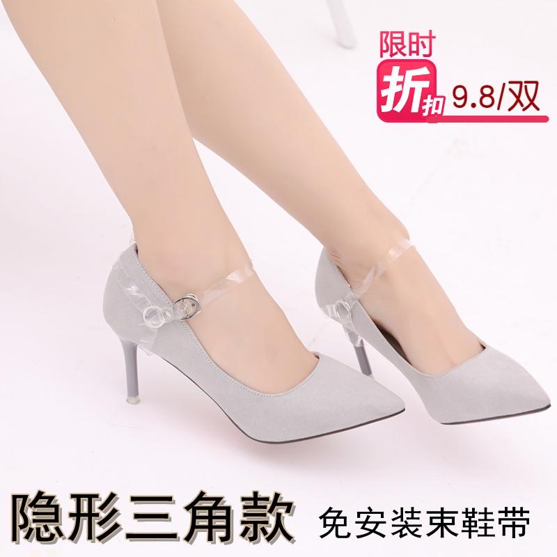 隐形束鞋带透明硅胶高跟鞋防止鞋不跟脚束带懒人免安装女鞋扣带扁