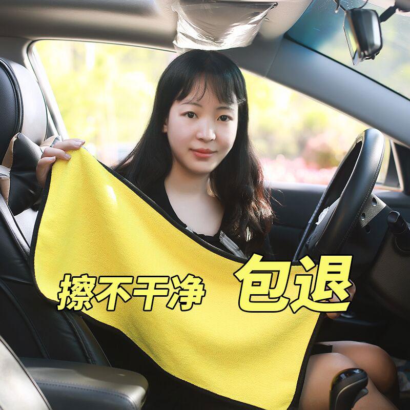 Матрасы в автомобиль / Чехлы для сигнализации Артикул 598761474978